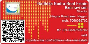 Visiting Card of Radhika Rudra Real Estate