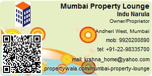 Property Home - Visiting Card