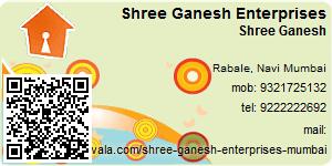 Visiting Card of Shree Ganesh Enterprises