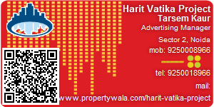 Visiting Card of Harit Vatika Project Pvt. Ltd