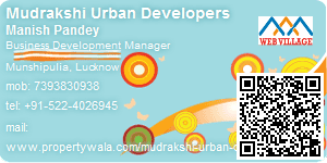 Visiting Card of Mudrakshi Urban Developers Pvt Ltd