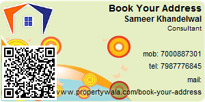 Visiting Card of Book Your Address