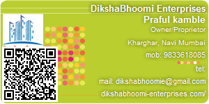 Visiting Card of DikshaBhoomi Enterprises